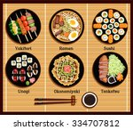 japanese cuisine set dishes... | Shutterstock . vector #334707812