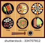 japanese cuisine set dishes... | Shutterstock . vector #334707812