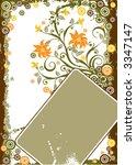 grunge floral background ... | Shutterstock .eps vector #3347147
