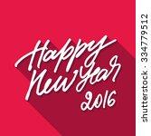 rough marker hand lettering ... | Shutterstock .eps vector #334779512
