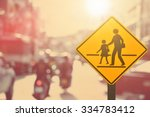 School Sign.traffic Sign Road...