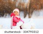 cute happy little girl play in... | Shutterstock . vector #334793312