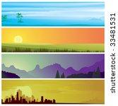 set of landscape scenes banners   Shutterstock .eps vector #33481531