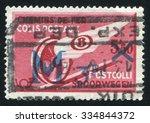 belgium   circa 1938  stamp... | Shutterstock . vector #334844372