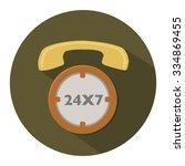 service 24 icon   Shutterstock .eps vector #334869455
