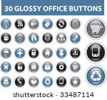 30 glossy office buttons. vector | Shutterstock .eps vector #33487114