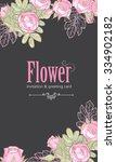 floral vintage invitation. pink ... | Shutterstock .eps vector #334902182