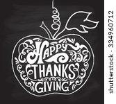 hand drawn happy thanksgiving...   Shutterstock .eps vector #334960712
