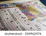 genova  italy   july 2015  ... | Shutterstock . vector #334962476