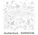 hand drawn vector winter set.... | Shutterstock .eps vector #334969148