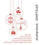 set of 4 hanging christmas... | Shutterstock .eps vector #334973165