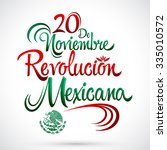 20 de noviembre revolucion... | Shutterstock .eps vector #335010572