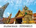 giant statue at temple of the... | Shutterstock . vector #335048015