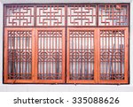 chinese wood window. | Shutterstock . vector #335088626