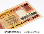 5000 livre bank note. livres is ... | Shutterstock . vector #335183918