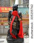 Small photo of Hong Kong, China - October 3, 2015: Chinese Zodiac Bronze Tiger Stature at Sik Sik Yuen Wong Tai Sin Temple