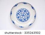 Ordinary Ceramic Dish.         ...