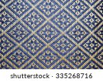 close up woven bamboo pattern... | Shutterstock . vector #335268716
