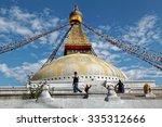 kathmandu  nepal   october 19 ... | Shutterstock . vector #335312666