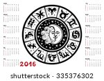 circle with zodiac sign... | Shutterstock .eps vector #335376302
