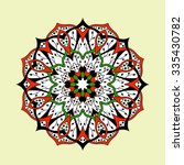 mandala seamless pattern.... | Shutterstock .eps vector #335430782