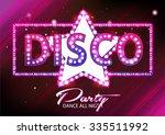 disco or billboard vector...