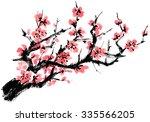 japanese apricot tree   Shutterstock . vector #335566205