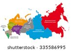 russia colorful federal...   Shutterstock .eps vector #335586995