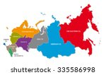 russia colorful federal...   Shutterstock .eps vector #335586998