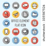 set of office element flat icon