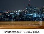 wood floor with blurred...   Shutterstock . vector #335691866