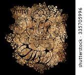 Vector Isolated Image Of Hindu...