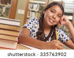 happy hispanic girl student... | Shutterstock . vector #335763902