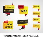 vector stickers | Shutterstock .eps vector #335768966