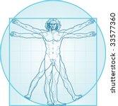 the vitruvian man  or so called ... | Shutterstock .eps vector #33577360