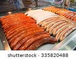 red baked delicious juicy... | Shutterstock . vector #335820488