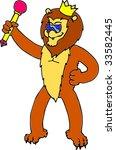cool lion king | Shutterstock .eps vector #33582445