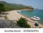 eastern siberia  lake baikal ... | Shutterstock . vector #335836592