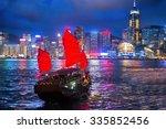 Hong Kong Night View With Junk...