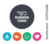 kosher food product sign icon.... | Shutterstock .eps vector #335932688