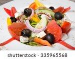 feta salad | Shutterstock . vector #335965568