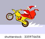 santa claus fast ride... | Shutterstock .eps vector #335976656