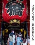 tokyo  japan   september 24 ... | Shutterstock . vector #336009032