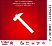 hammer icon | Shutterstock .eps vector #336103295
