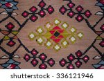 armenian carpet detail with... | Shutterstock . vector #336121946