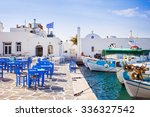 Greek Fishing Village In Paros...