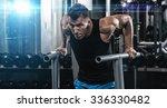 young muscular man during... | Shutterstock . vector #336330482