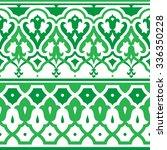 arabic oriental ornament ... | Shutterstock .eps vector #336350228