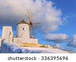 Romantic Windmill On The...
