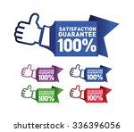 satisfaction guarantee label | Shutterstock .eps vector #336396056
